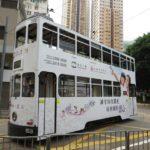香港の有名な2階建てトラム