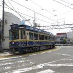 江ノ電車両