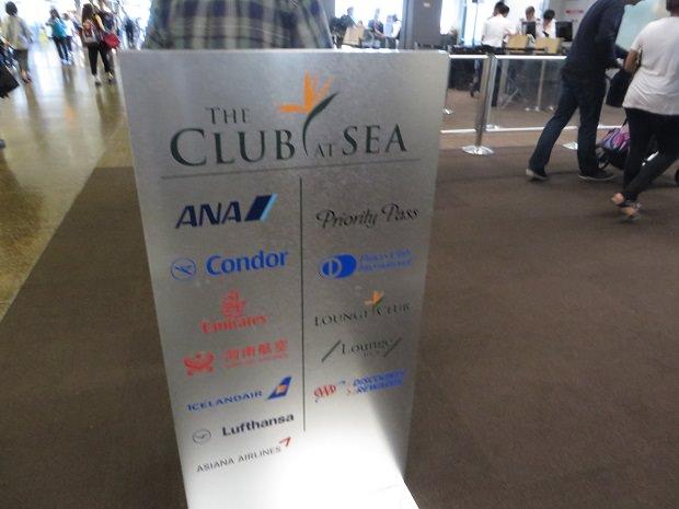 THE CLUB AT SEA入口