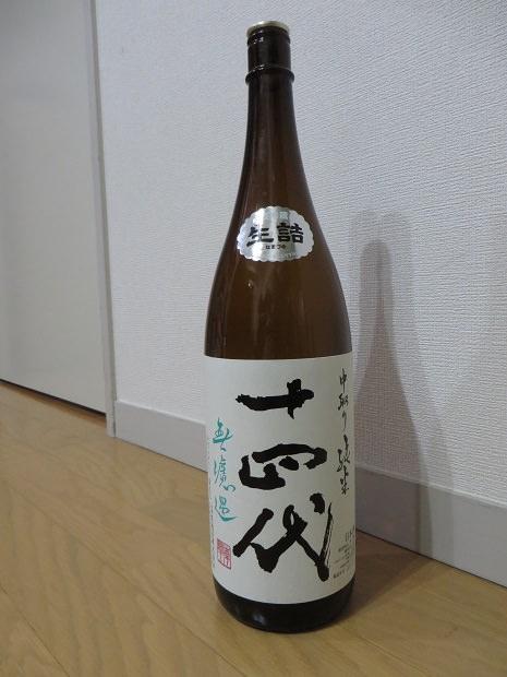 日本酒「十四代(じゅうよんだい)」