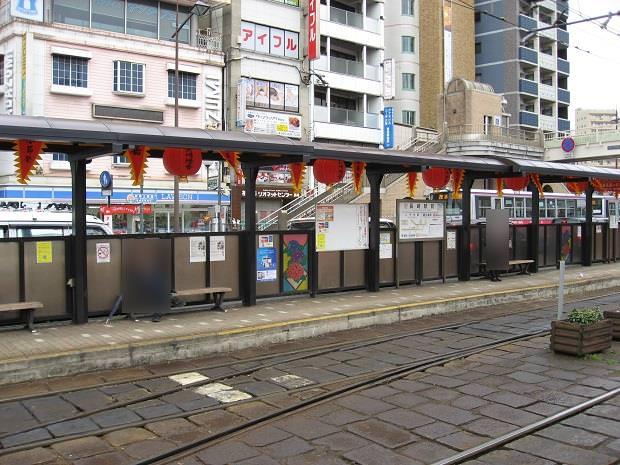 「長崎駅前」停留所