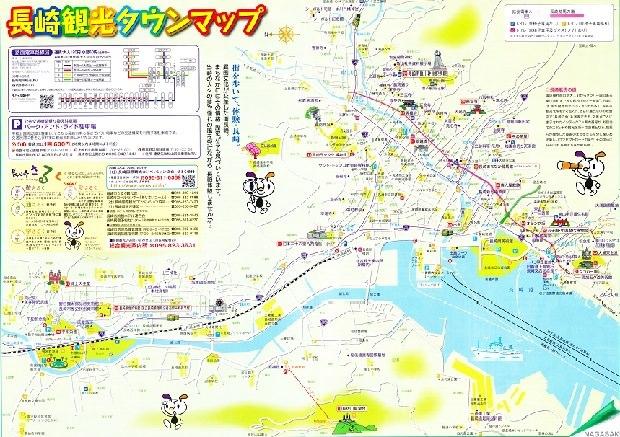 長崎観光タウンマップ