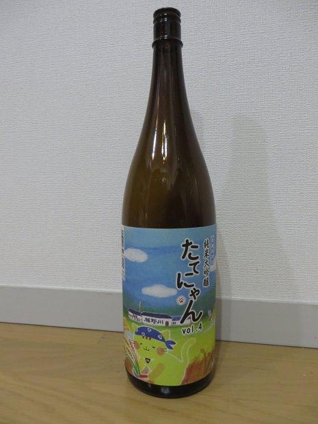 日本酒「楯野川(たてのかわ)」