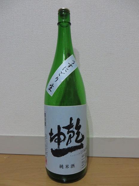 日本酒「乾坤一(けんこんいち)」