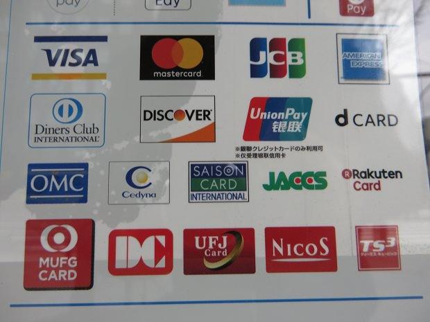 ローソンのクレジットカード一覧