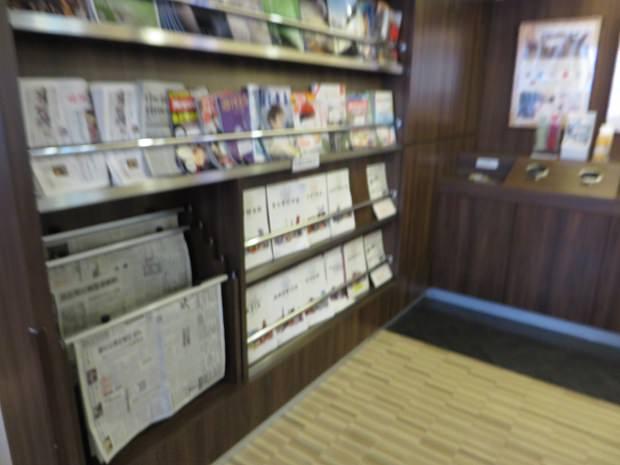 雑誌や新聞(IASS EXECUTIVE LOUNGE)