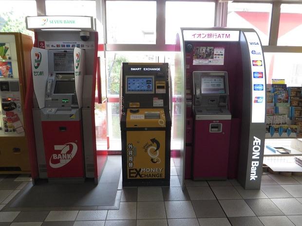 ATM・外貨両替機
