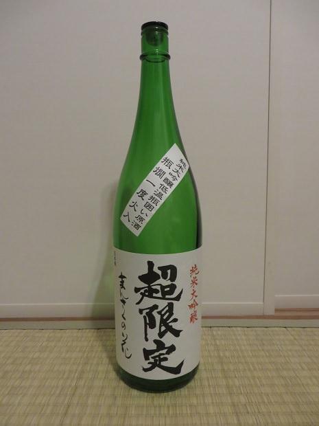 日本酒「まんさくの花」