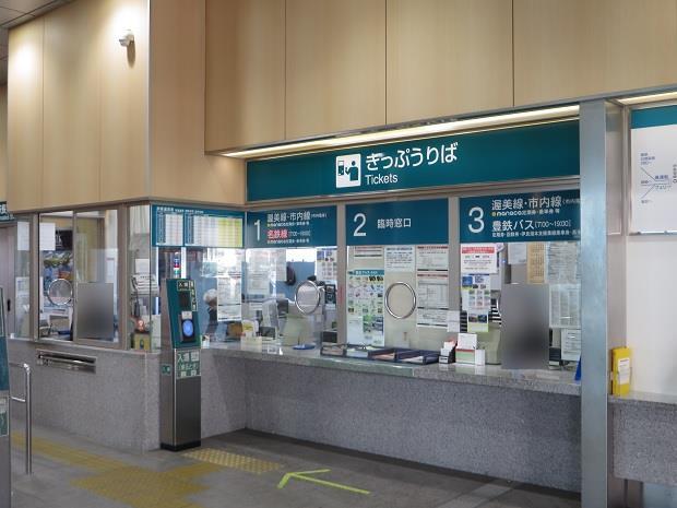 新豊橋駅きっぷうりば