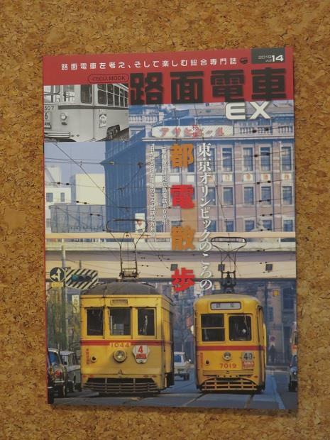 vol.14表紙