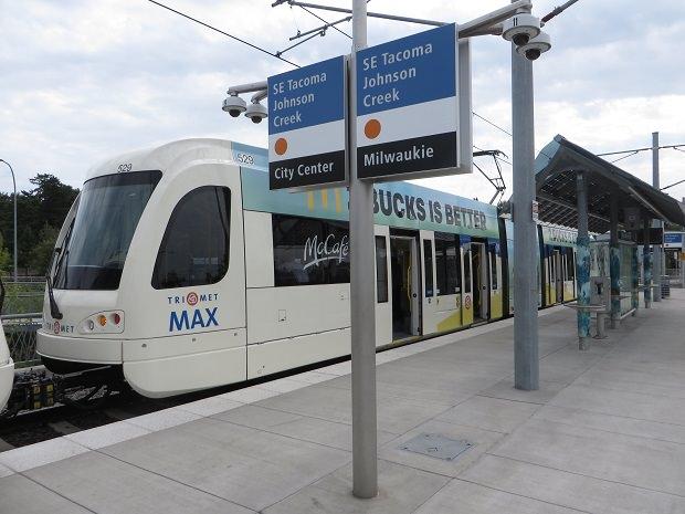 路面電車MAX(マックス)