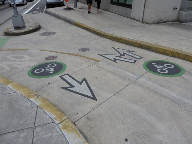 自転車道の分岐部分