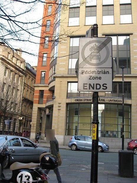 「Pedestrian Zone ENDS