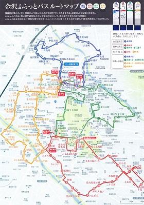 金沢ふらっとバス ルートマップ