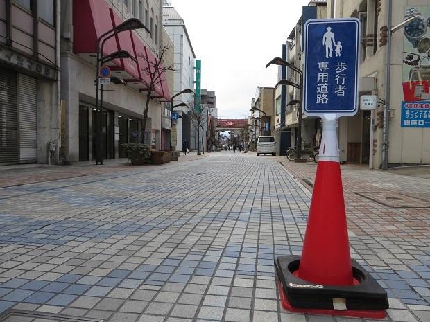 「歩行者専用道路」という看板