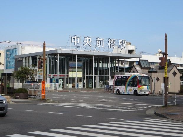中央前橋駅を出発するマイバス