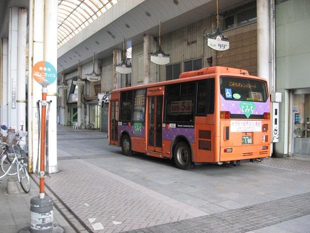 商店街を走るコミュニティバス
