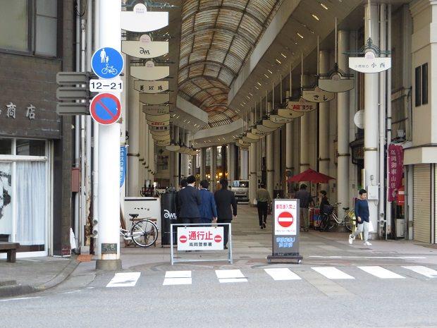 道路標識は歩行者天国や車両進入禁止を示すものだけ