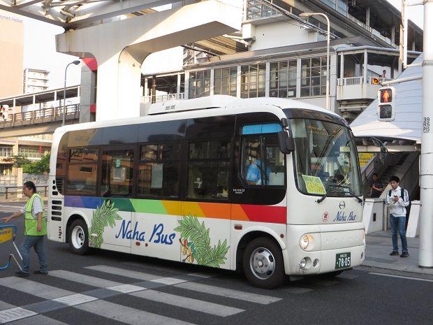 那覇バスの系統番号10番