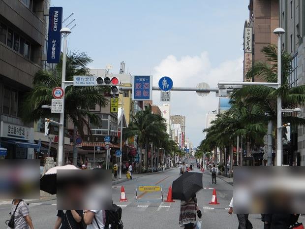 「県庁北口」交差点
